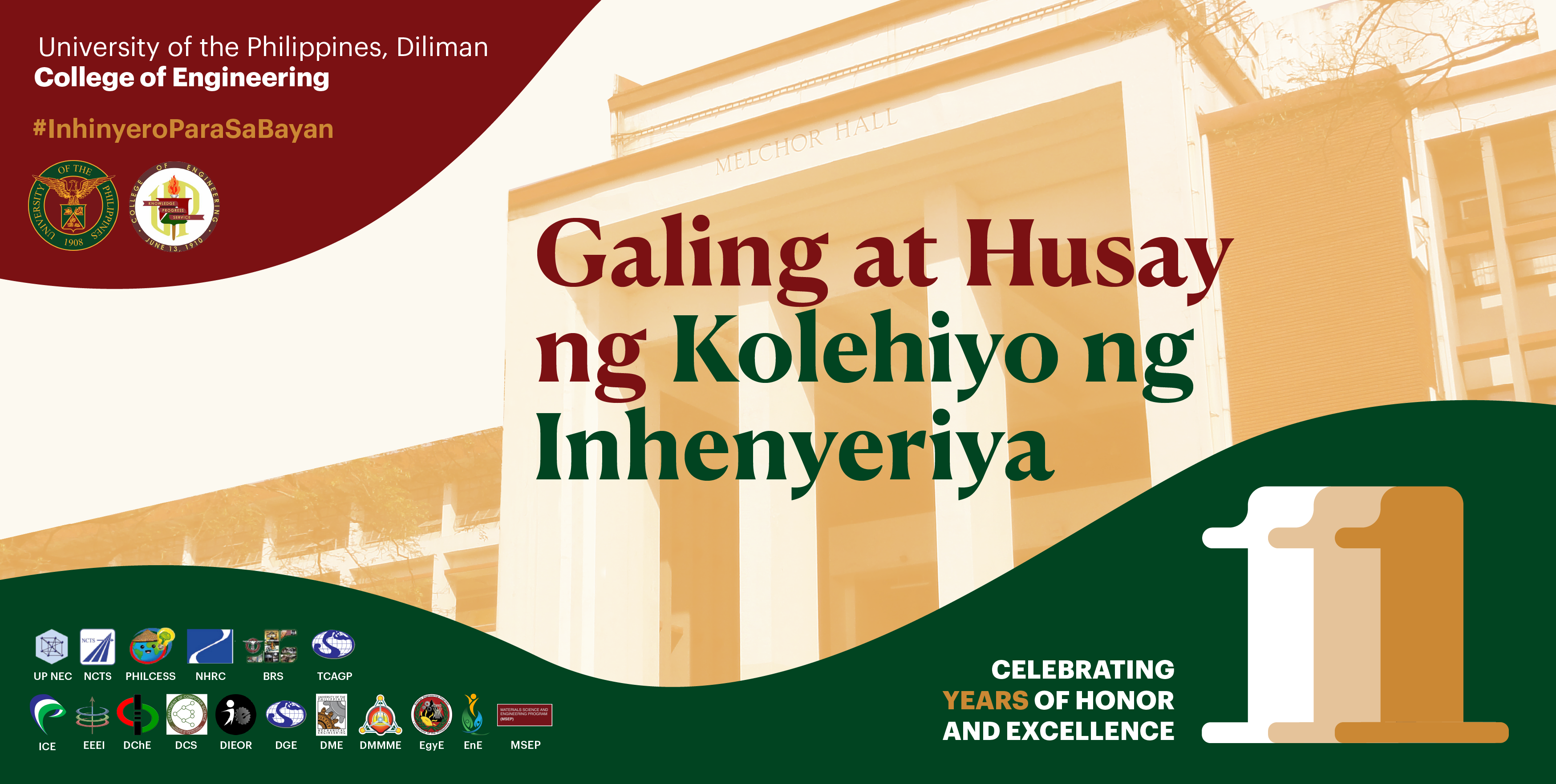Message of the Dean on the UP College of Engineering's 111th Founding Anniversary